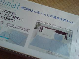 d0067750_200893.jpg
