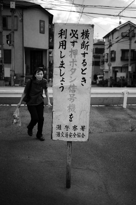 神戸散歩_c0181552_2113596.jpg