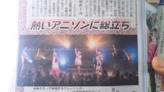 金沢の夜(笑)_e0163255_9331855.jpg