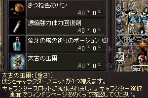 b0048563_20532211.jpg