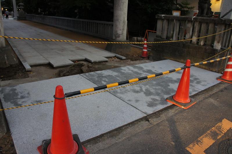 松戸神社 参道改修工事  2011.9.24_e0223769_1630484.jpg