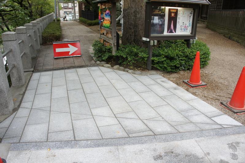 松戸神社 参道改修工事  2011.9.26_e0223769_22111672.jpg