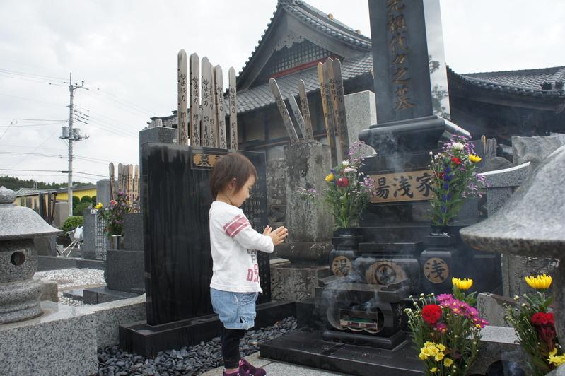 お彼岸  2011.9.23_e0223771_23555054.jpg