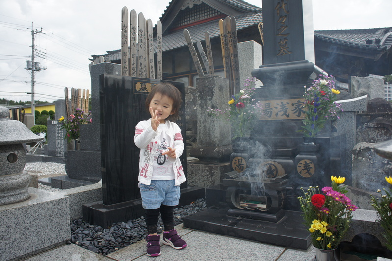 お彼岸  2011.9.23_e0223771_2356151.jpg