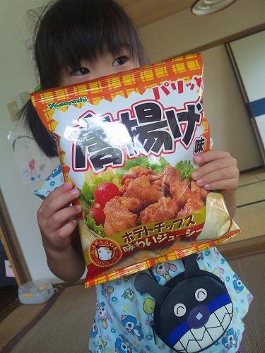 b0078974_14205546.jpg