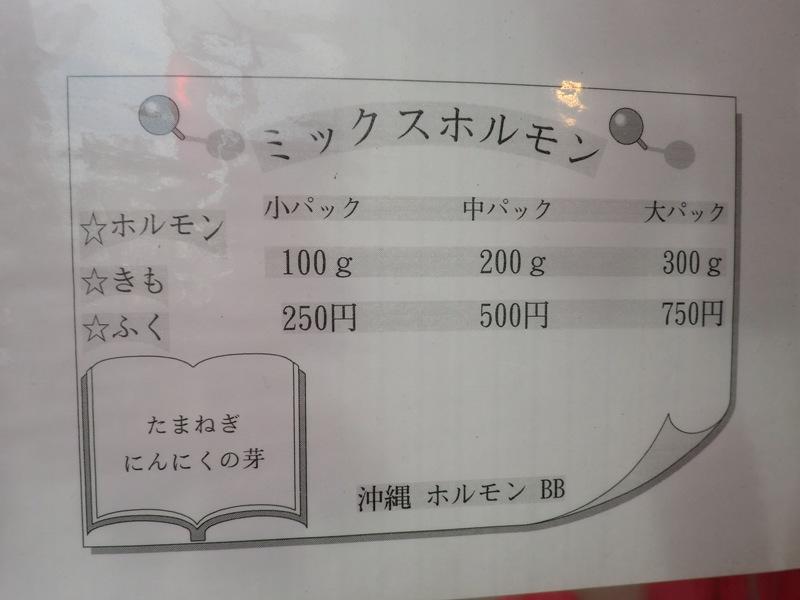 f0238779_7465460.jpg