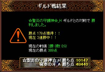 b0194887_1482930.jpg