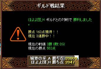 b0194887_1533759.jpg