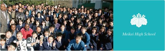 9月26日   茗渓学園中学・高等学校生徒平和学習_d0249595_94217.jpg