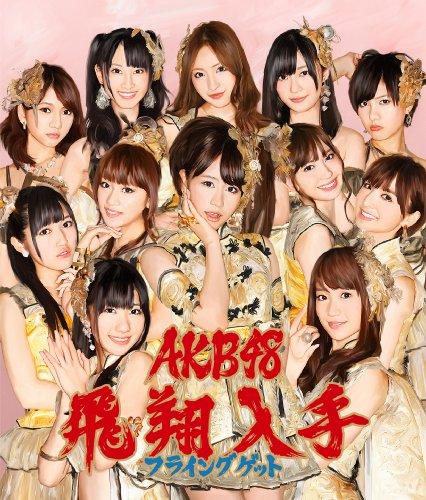 AKATSUKIガール_f0182998_22393315.jpg