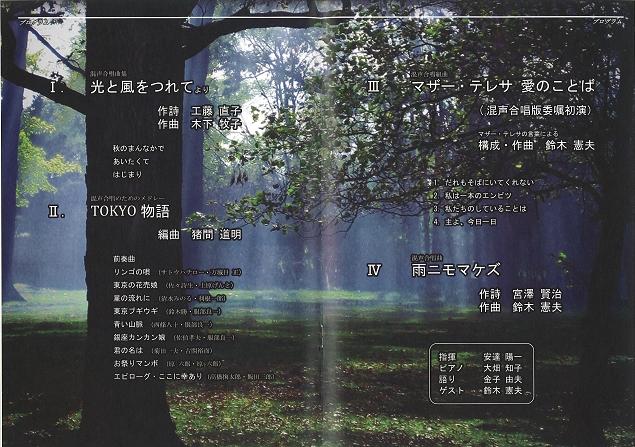 b0147203_103735.jpg
