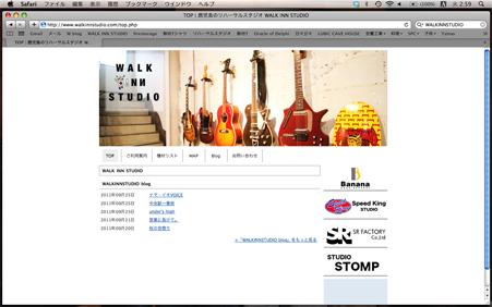 ホームページが出来ました。_d0196609_311716.jpg