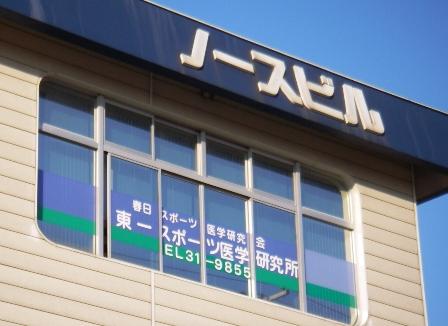 11.09.27(火) コケビヤ~ン_a0062810_181354.jpg