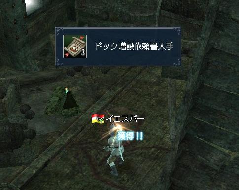 f0126430_026785.jpg