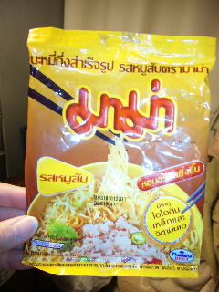 タイのおみやげパートⅡ_d0108933_16545018.jpg