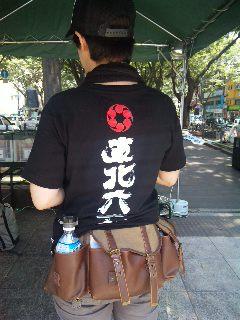 9/30(金)みちのくSON四郎_a0103940_1757993.jpg