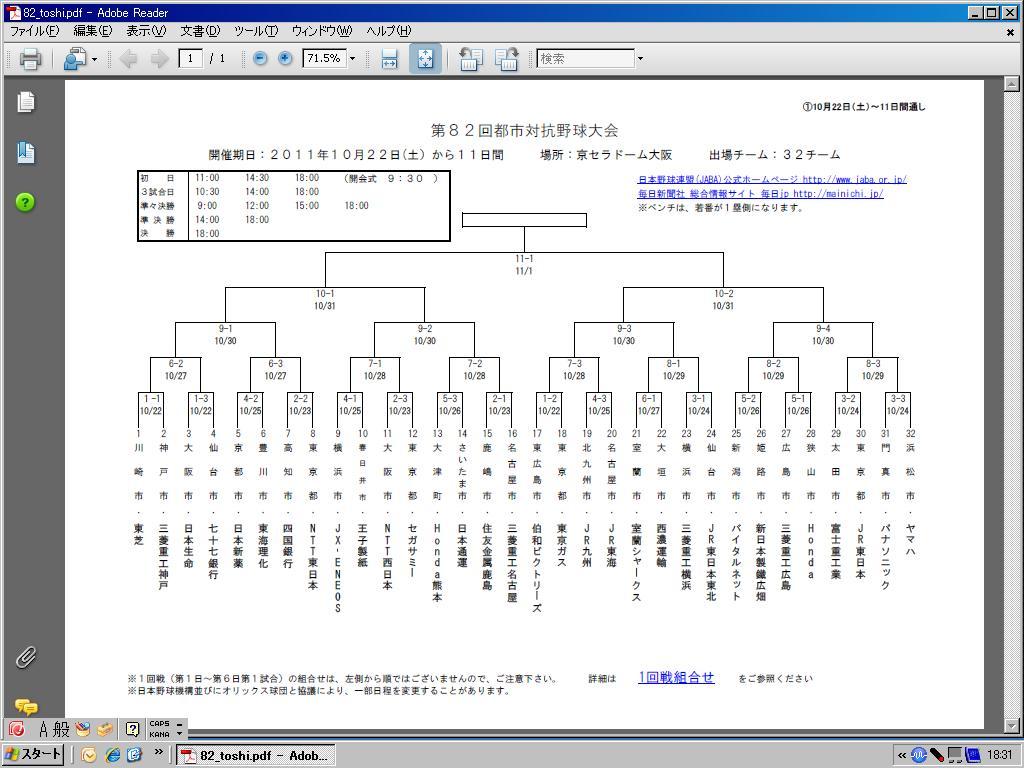 b0105441_18342296.jpg