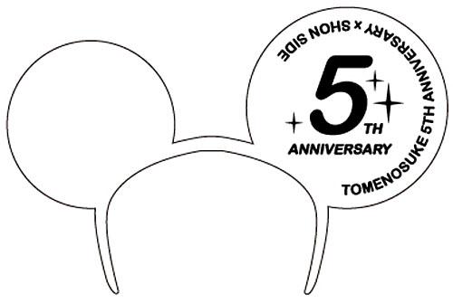 開店5周年記念モチャ、ことごとく遅延中。_a0077842_12154083.jpg