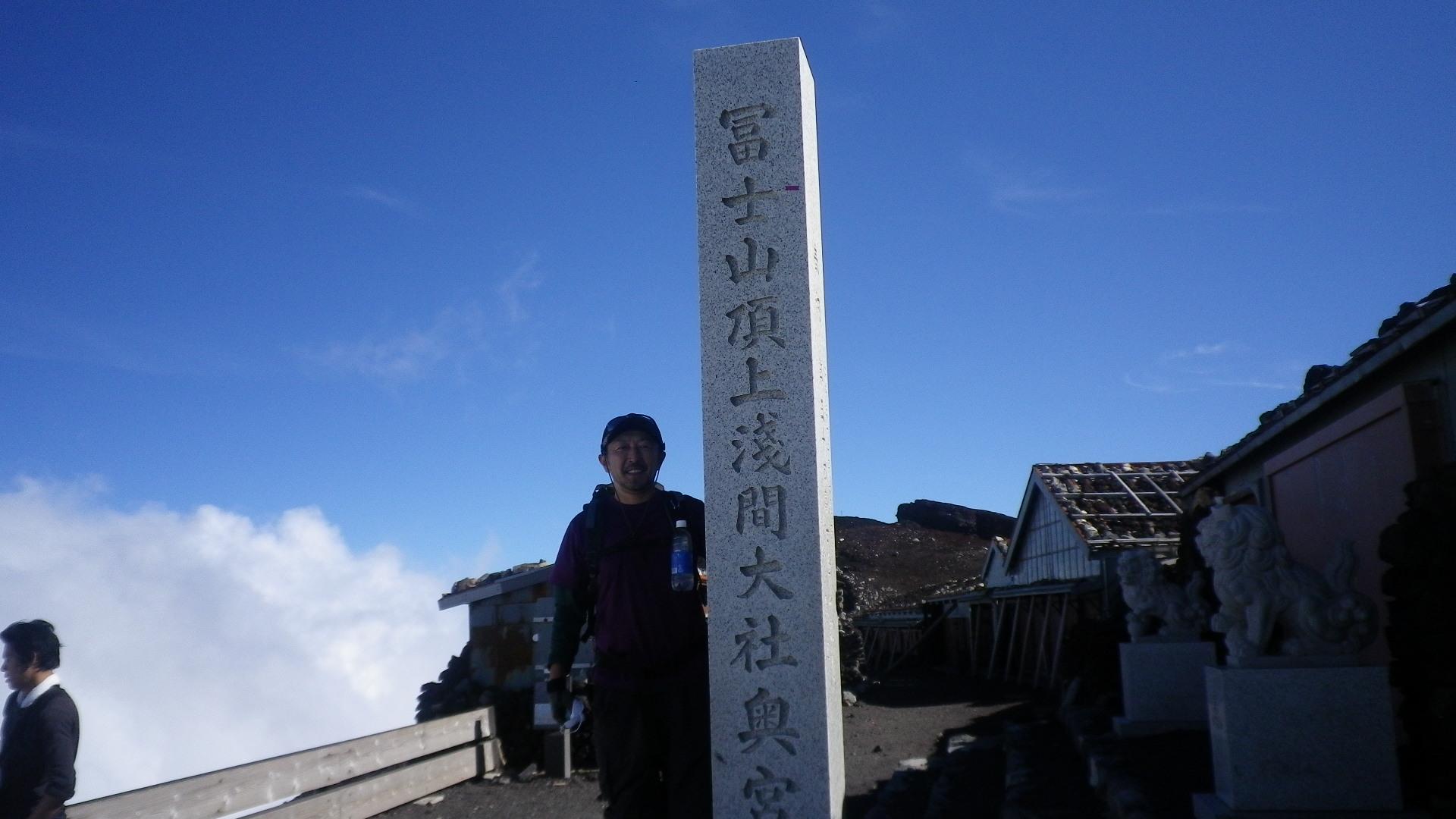 富士山2011.9.13_d0157745_2313035.jpg