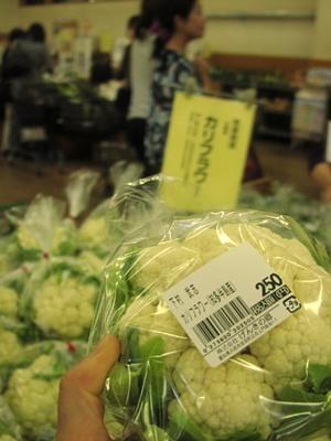 早くも冬野菜が登場!_c0141652_1410410.jpg