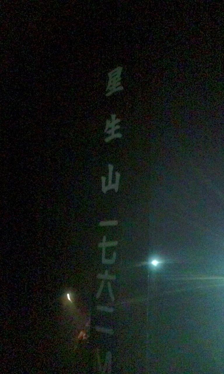 f0144153_526471.jpg