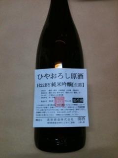 「22BY 純米吟醸 ひやおろし」出荷~~~_d0007957_23475876.jpg
