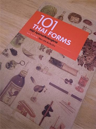 『101 THAI FORMS』_d0245357_911376.jpg
