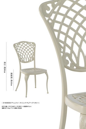 素敵なガーデンテーブルセットご紹介_f0029571_1843548.jpg