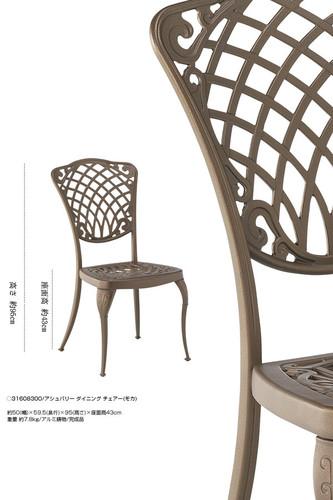 素敵なガーデンテーブルセットご紹介_f0029571_19304967.jpg