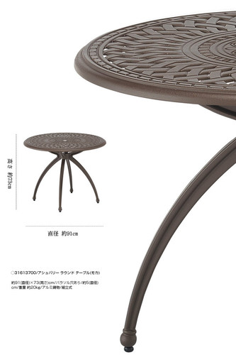 素敵なガーデンテーブルセットご紹介_f0029571_19371046.jpg