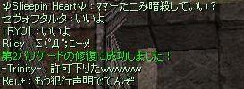 c0067978_1124045.jpg