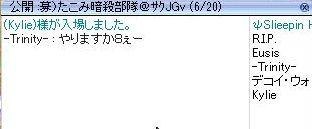 c0067978_1124139.jpg