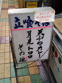 b0081979_20283799.jpg