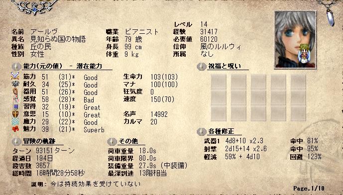 b0036089_016366.jpg