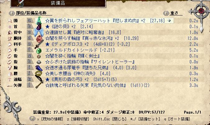 b0036089_016884.jpg