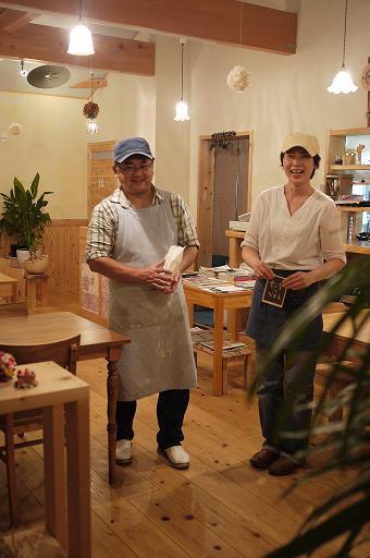 美味しいお店~篠山・今田編~_f0226293_895498.jpg