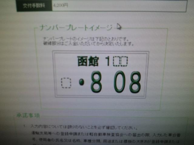 ウッチーブログ!!_b0127002_21594198.jpg