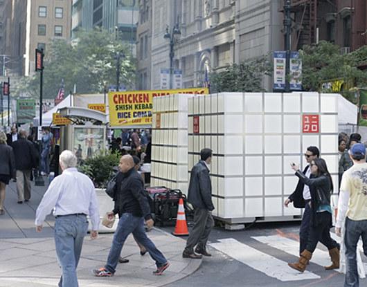 10月のニューヨークはユニクロ・フィーバーになるかも?_b0007805_144553.jpg