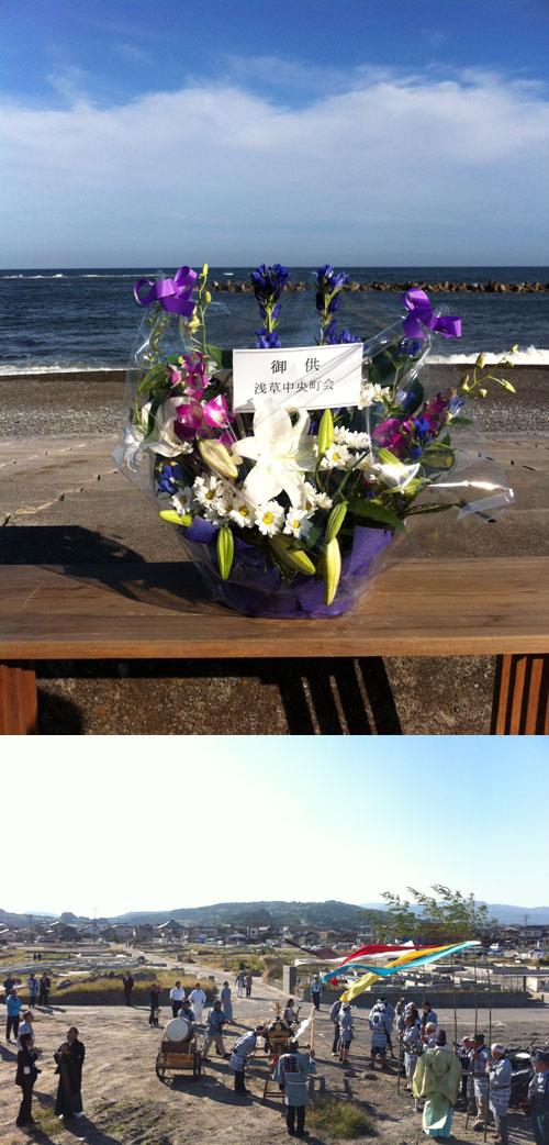 福島県は久ノ浜で神輿渡御_f0052110_18561171.jpg