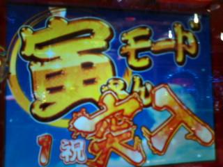 b0020017_15433571.jpg