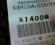 b0020017_16453277.jpg