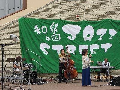 和泉の国ジャズストリート 2011_d0123425_03873.jpg