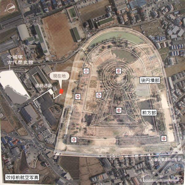 高槻市付近探訪(2011.09.26)②...