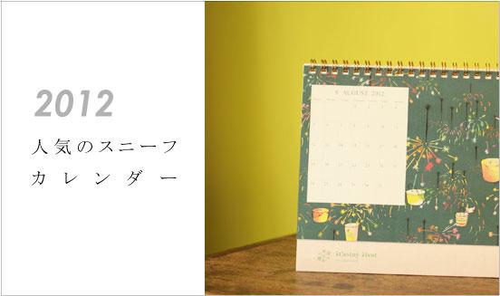 b0147133_1810246.jpg