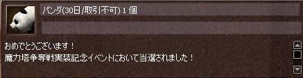 f0231633_14581823.jpg