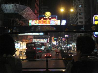 香港・マカオ旅行_d0055236_0141753.jpg