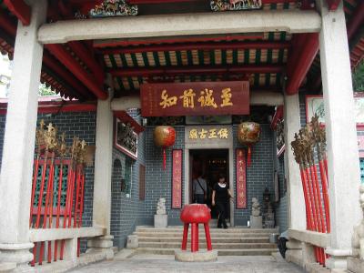香港・マカオ旅行_d0055236_0241810.jpg