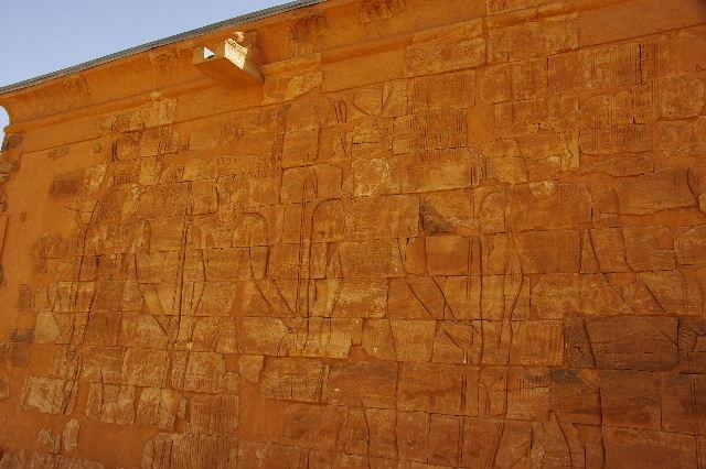 【スーダン周遊】 ムサワラット遺跡 (5) ライオン神殿_c0011649_4274761.jpg