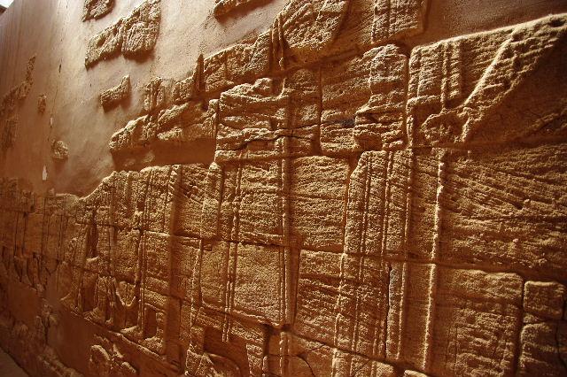 【スーダン周遊】 ムサワラット遺跡 (5) ライオン神殿_c0011649_4351687.jpg