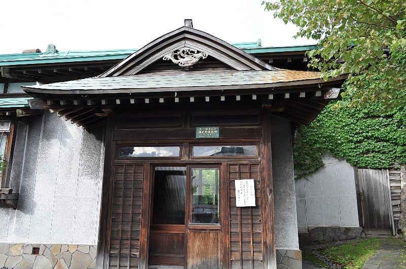 小樽の旧寿原邸_c0112559_16244784.jpg